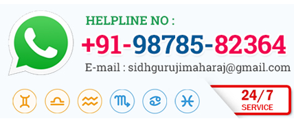 helpline no